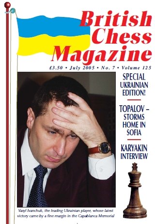 bcm-july2005-cover